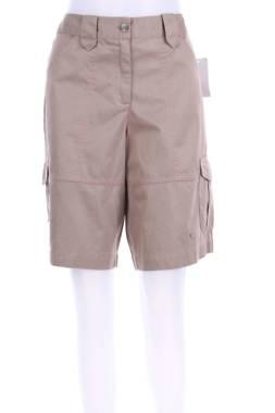 Дамски къс панталон Moda International 1