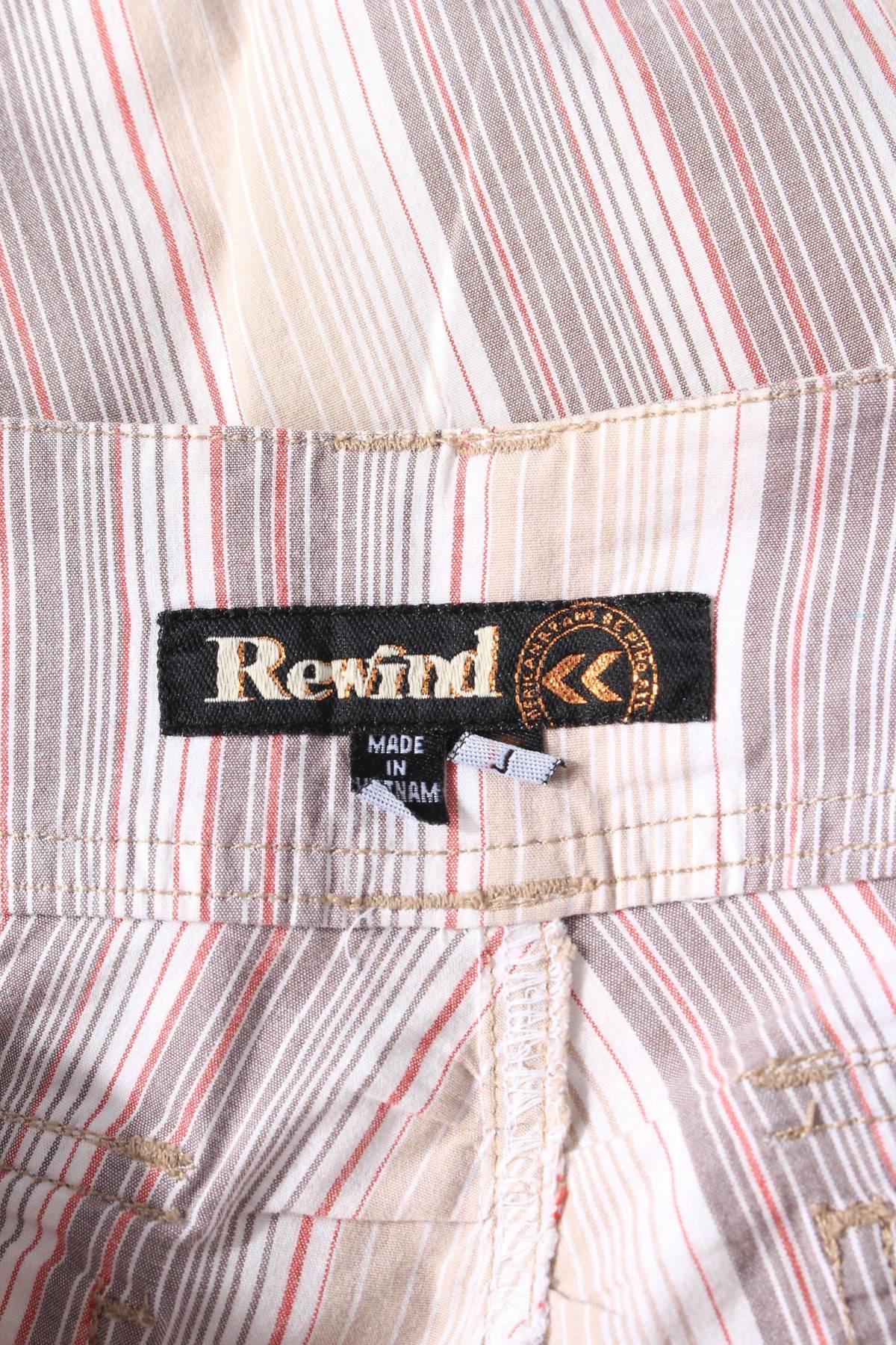 Дамски къс панталон Rewind2