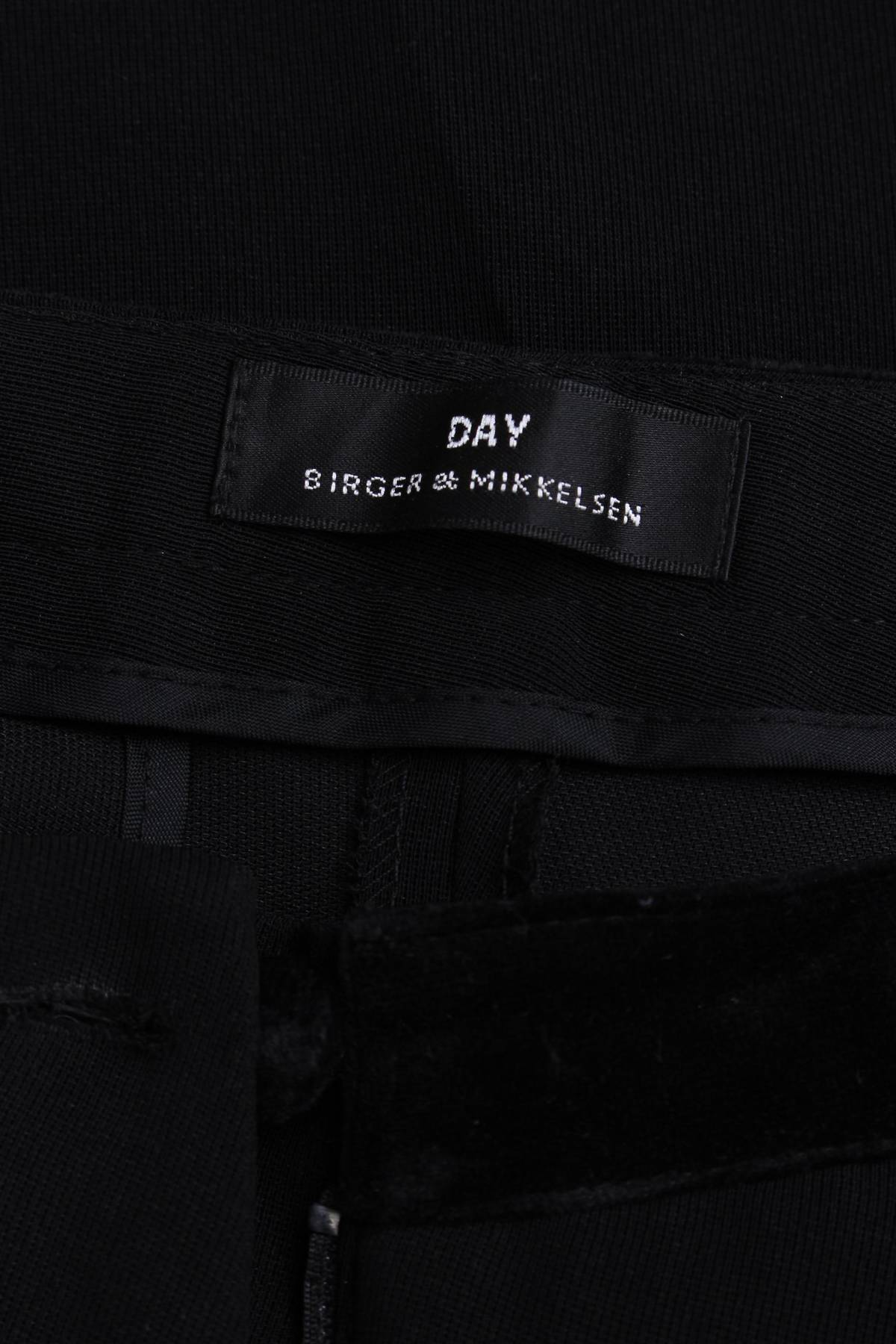 Дамски панталон Day Birger Et Mikkelsen3