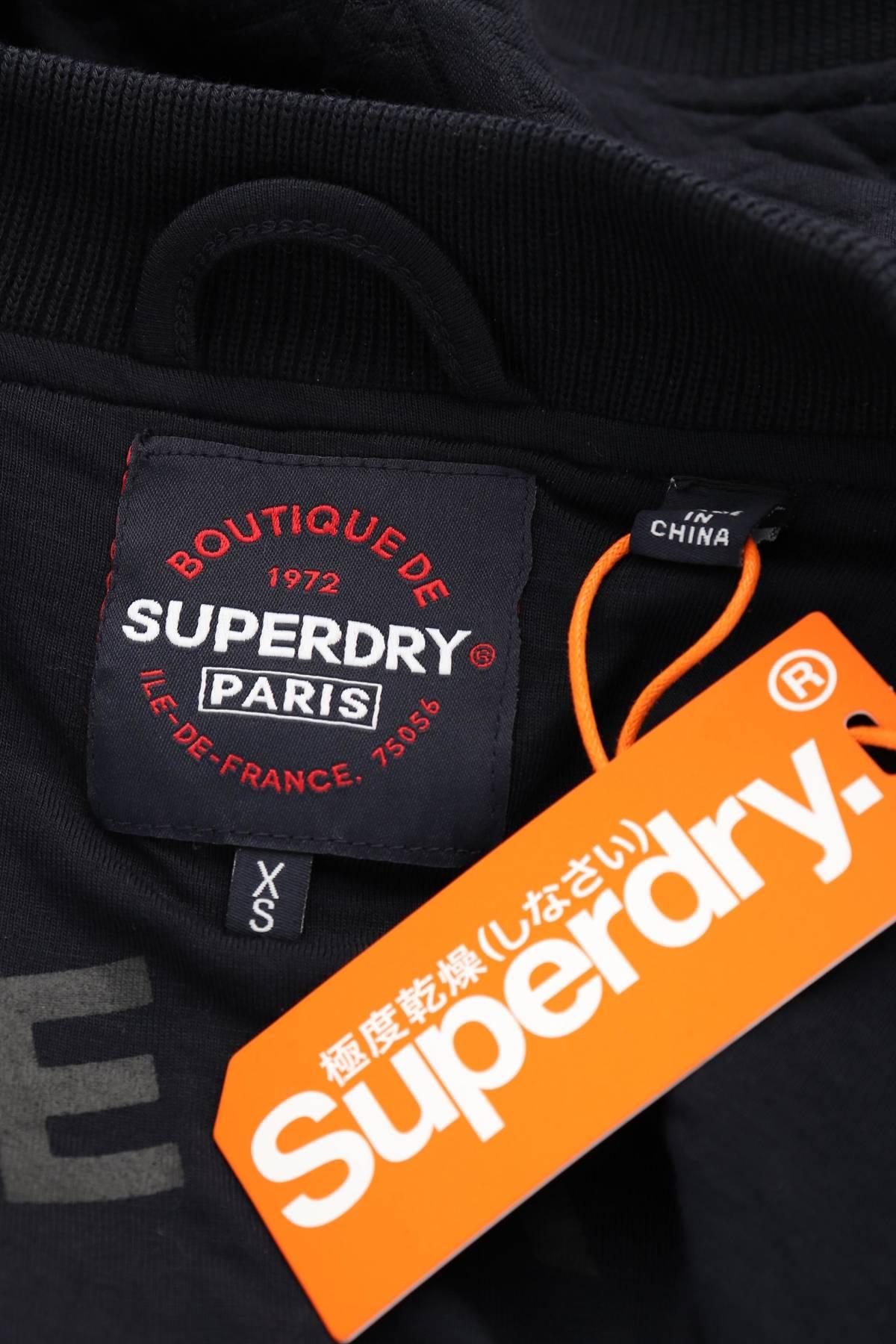 Дамско спортно горнище Superdry3