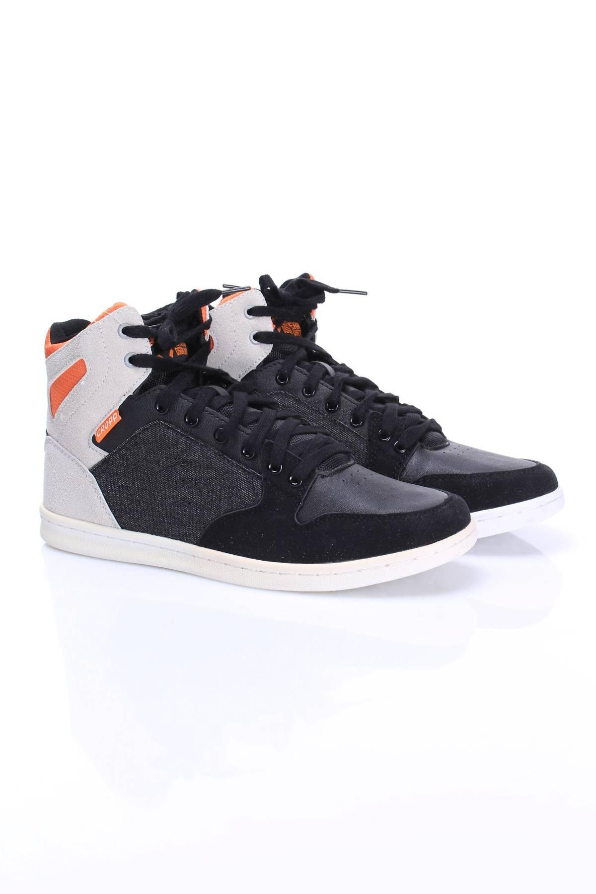 Мъжки обувки Cropp1
