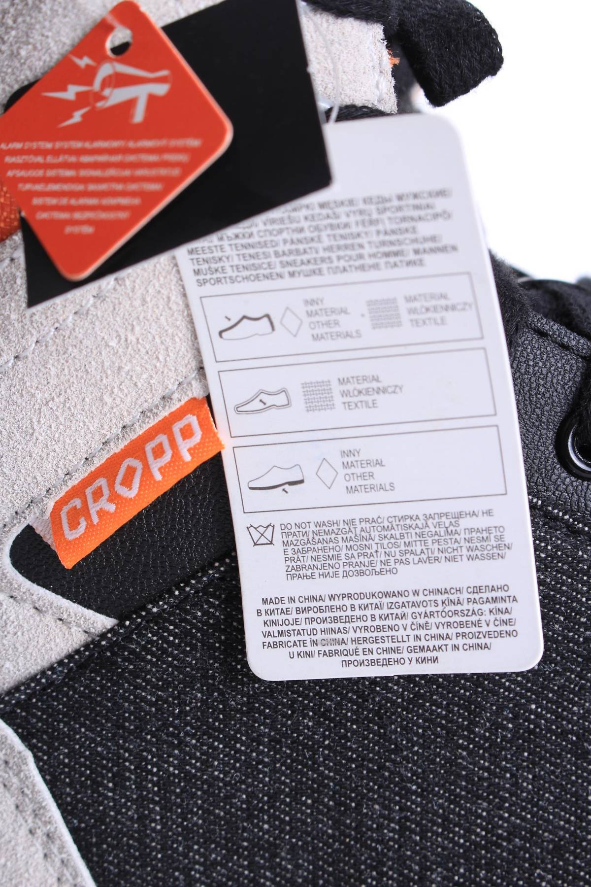 Мъжки обувки Cropp5