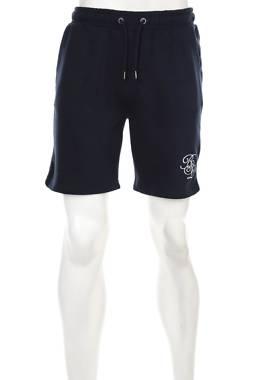 Мъжки спортен панталон Brave Soul1