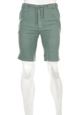 Мъжки къс панталон ! Solid1