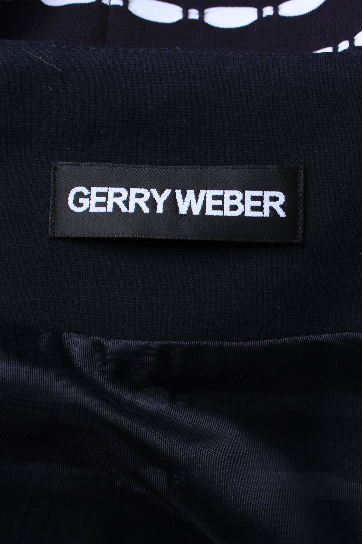 Дамска жилетка Gerry Weber2