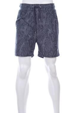 Мъжки спортен панталон Haily's1