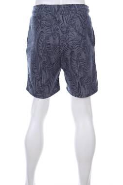 Мъжки спортен панталон Haily's2