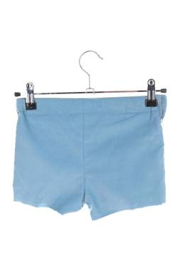 Детски къс панталон Foque2