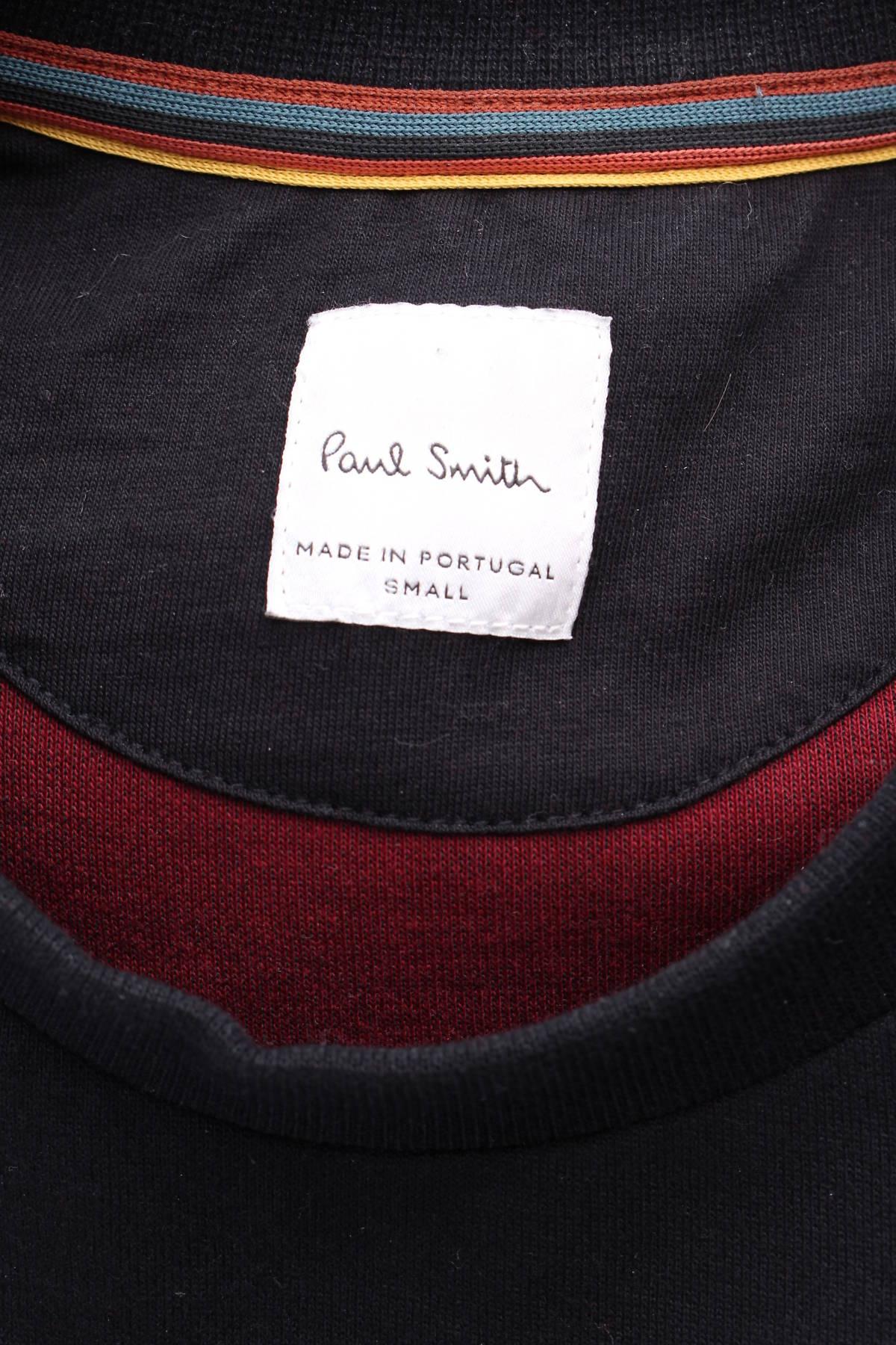 Мъжка блуза Paul Smith3