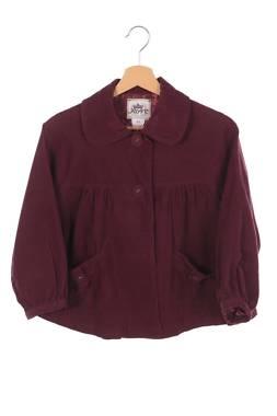 Детско палто 1