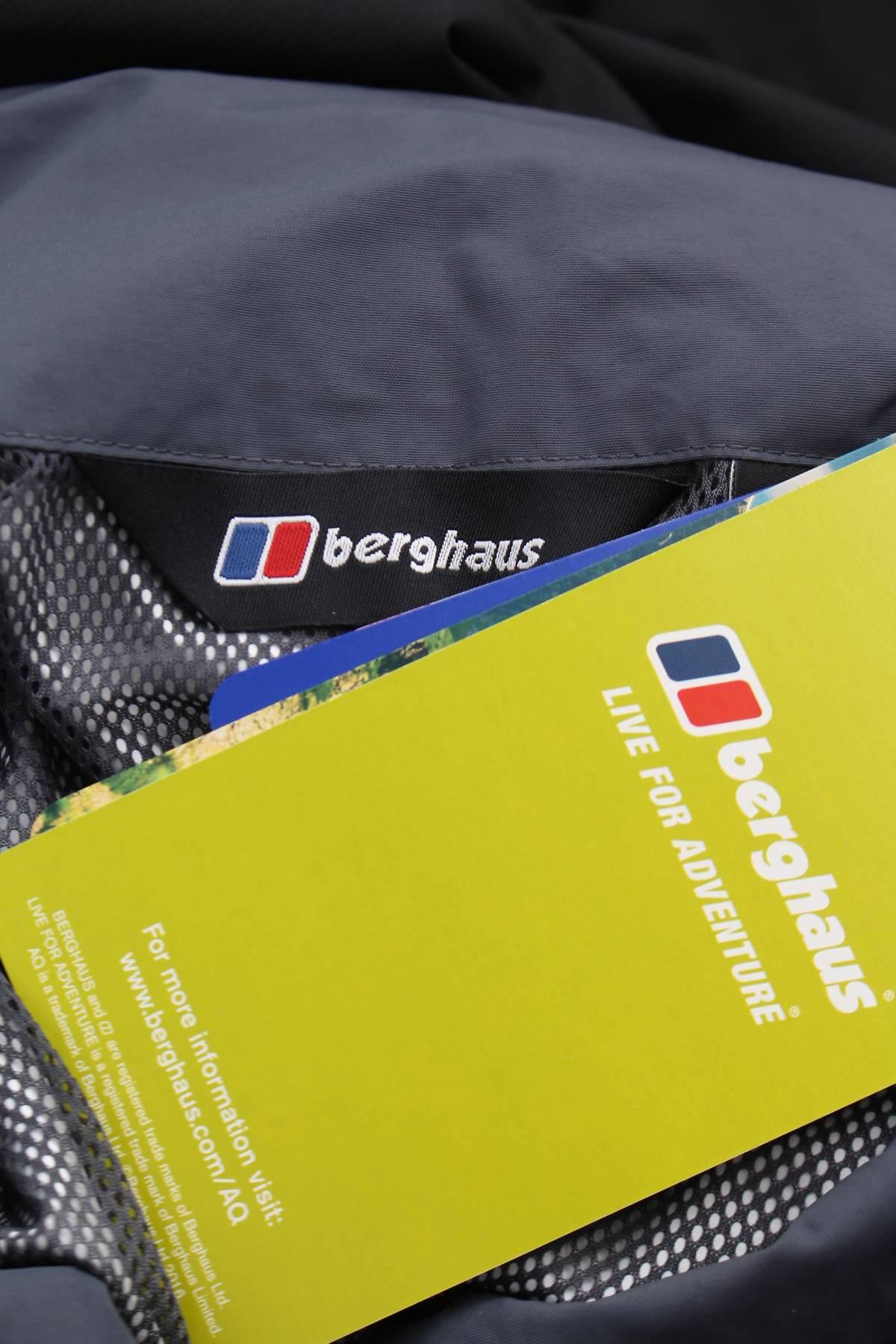 Непромокаемо яке Berghaus5
