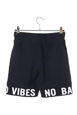 Детски къс панталон LMTD.2
