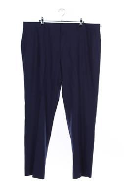 Мъжки панталон V by Very1