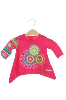 Детска блуза Desigual1