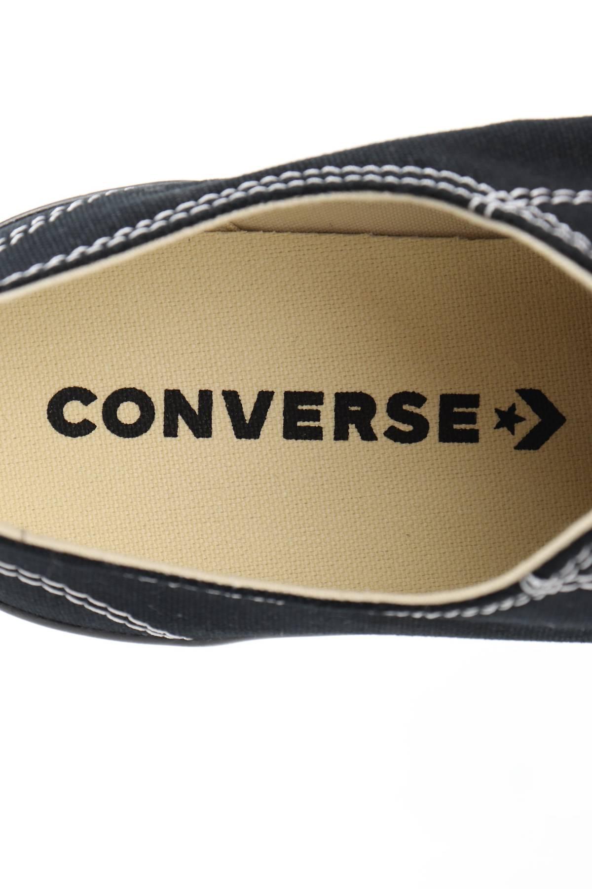Кецове Converse3