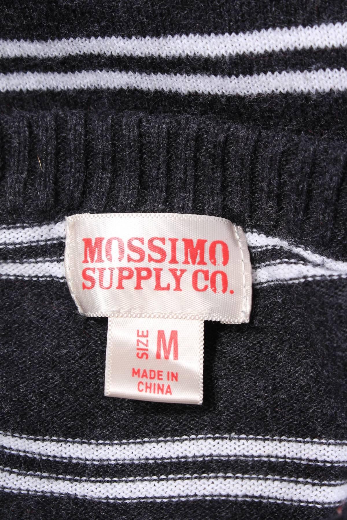 Детска жилетка Mossimo Supply Co.2