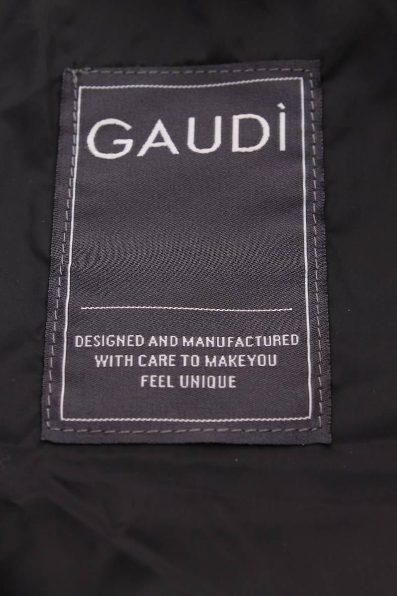 Мъжко яке Gaudi3