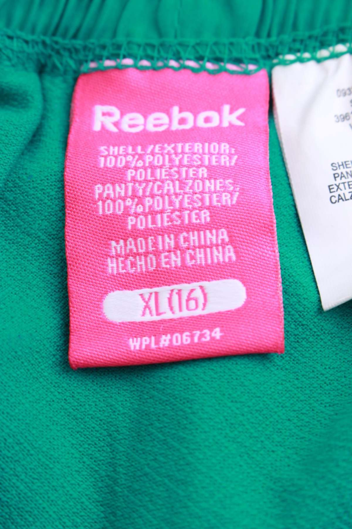 Детско долнище Reebok2