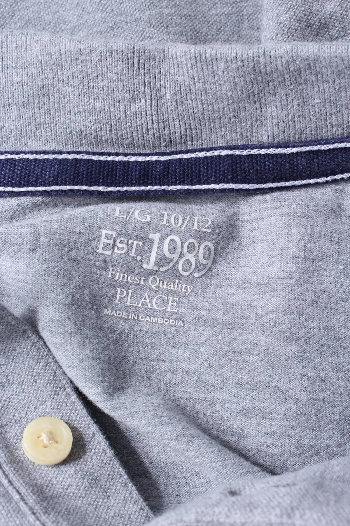 Детска тениска Place Est. 19893