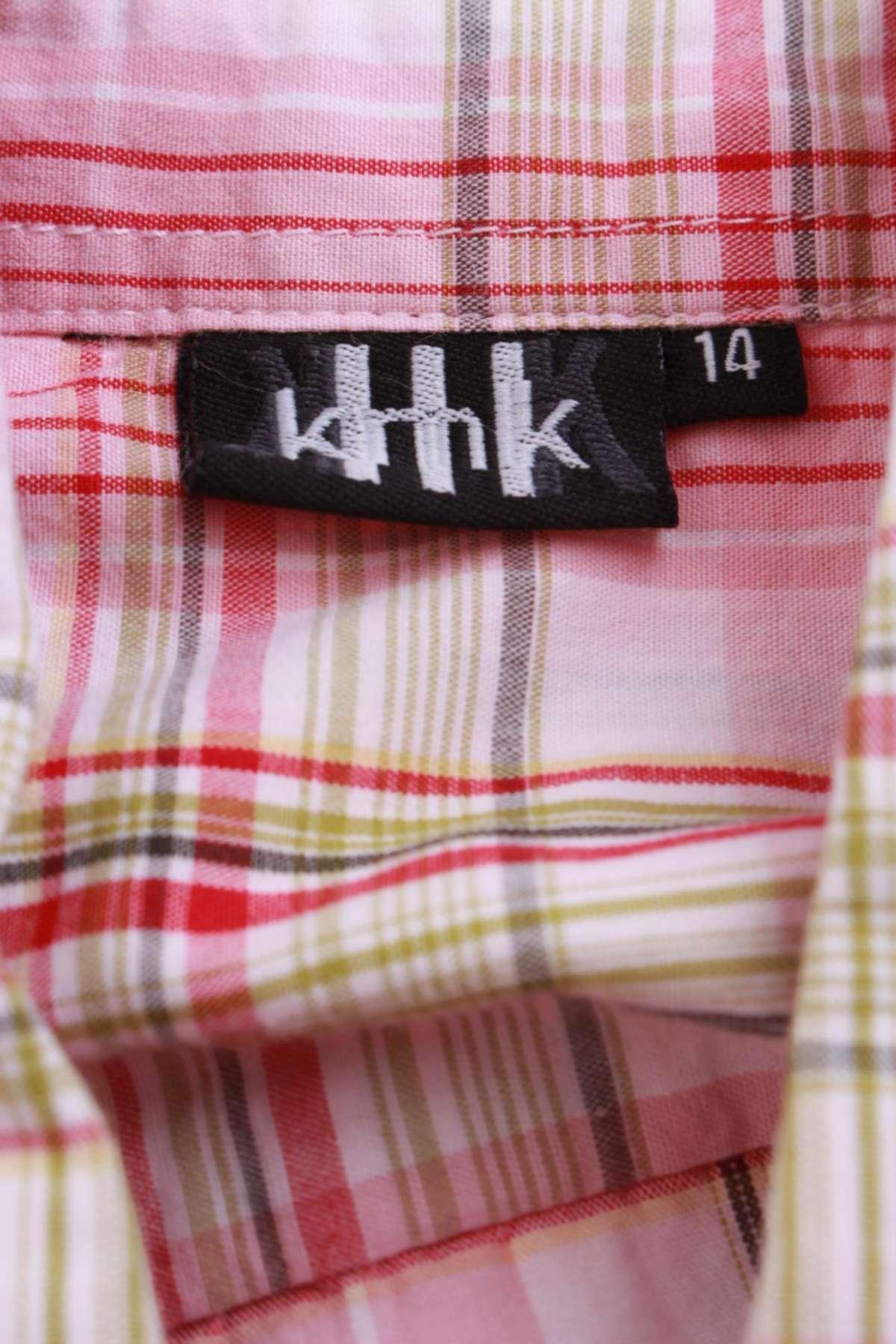 Детска риза kmk3