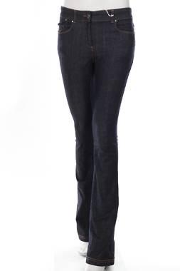 Дамски дънки Stefanel1