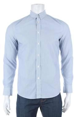 Мъжка риза Drykorn for beautiful people1