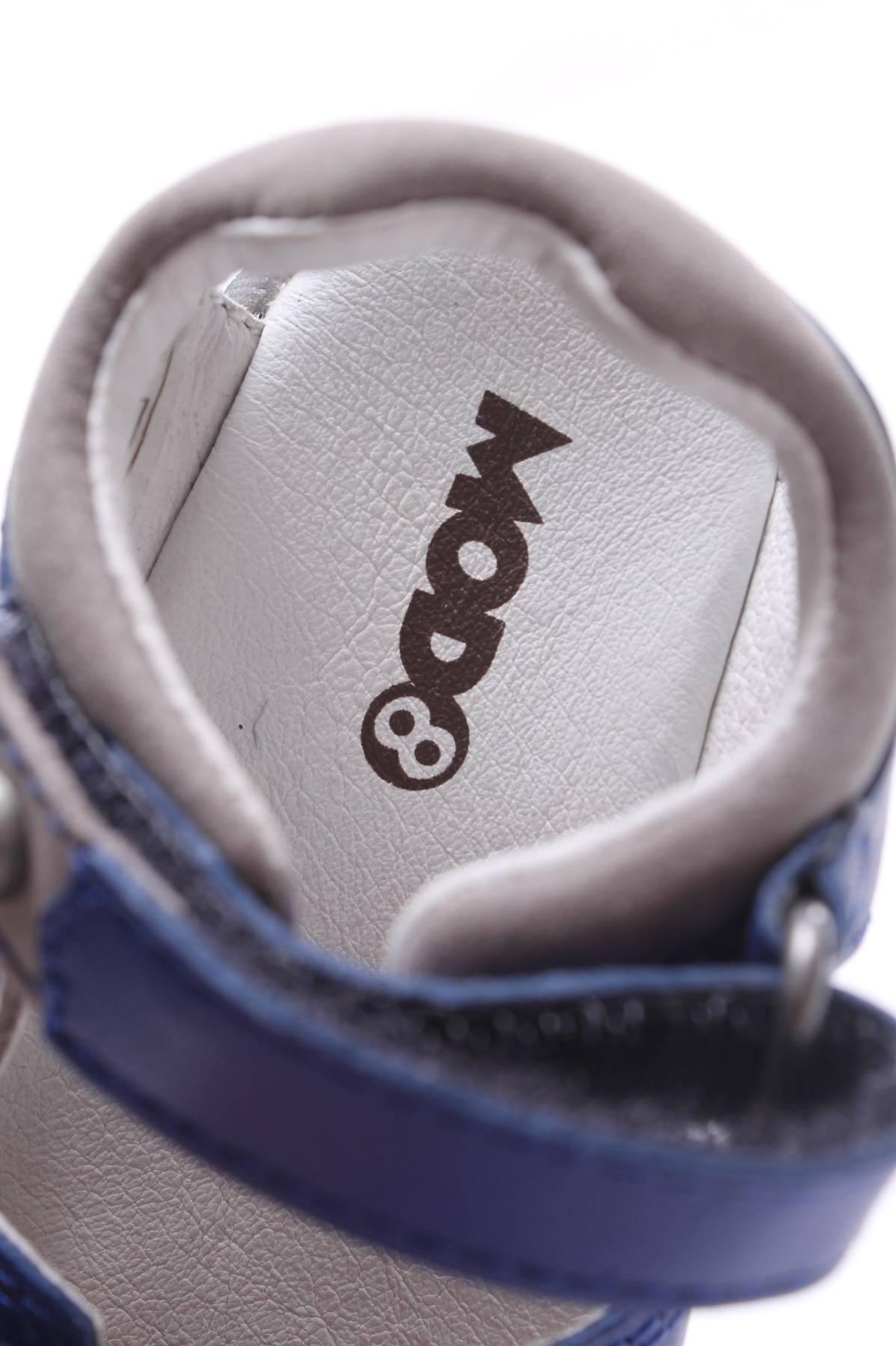 Детски сандали Mod83