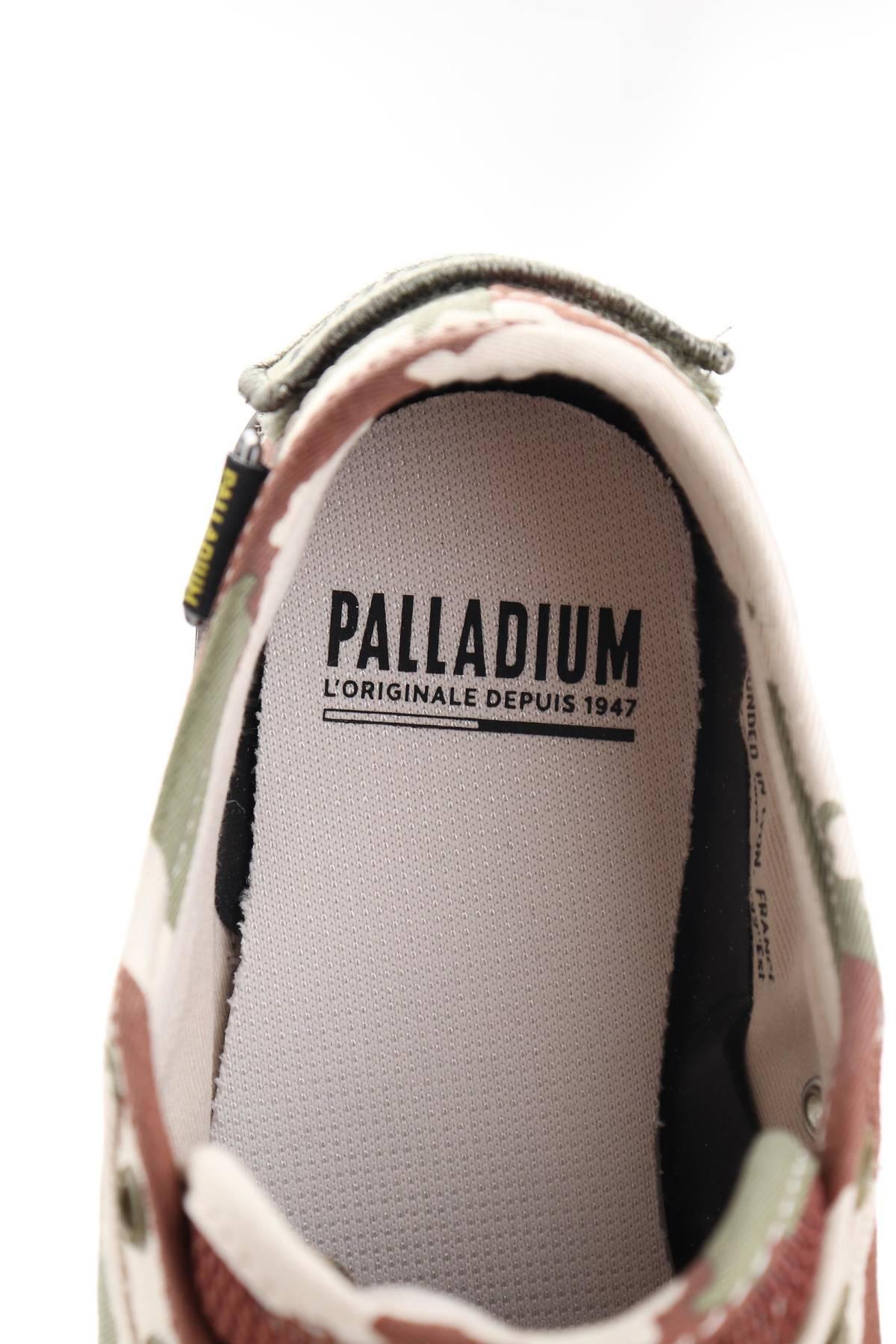 Кецове Palladium5