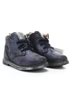 Детски обувки Geox1