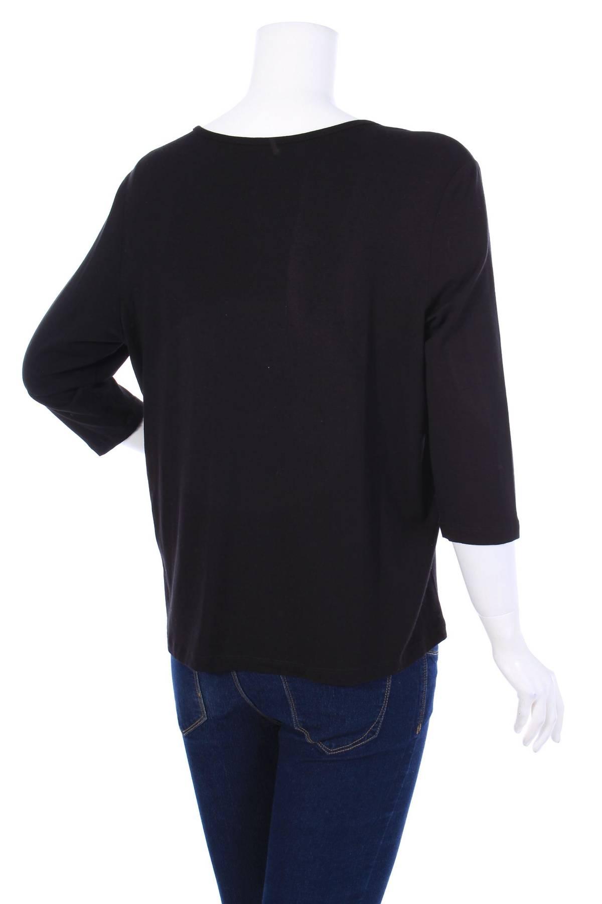 Дамска блуза Pfeffinger2