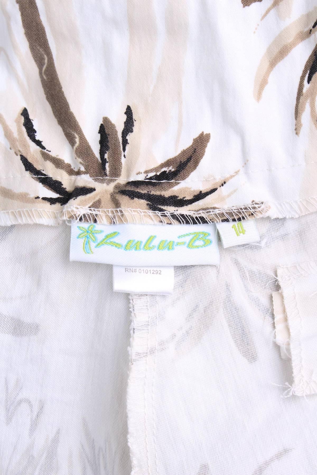 Дамски панталон Lulu3