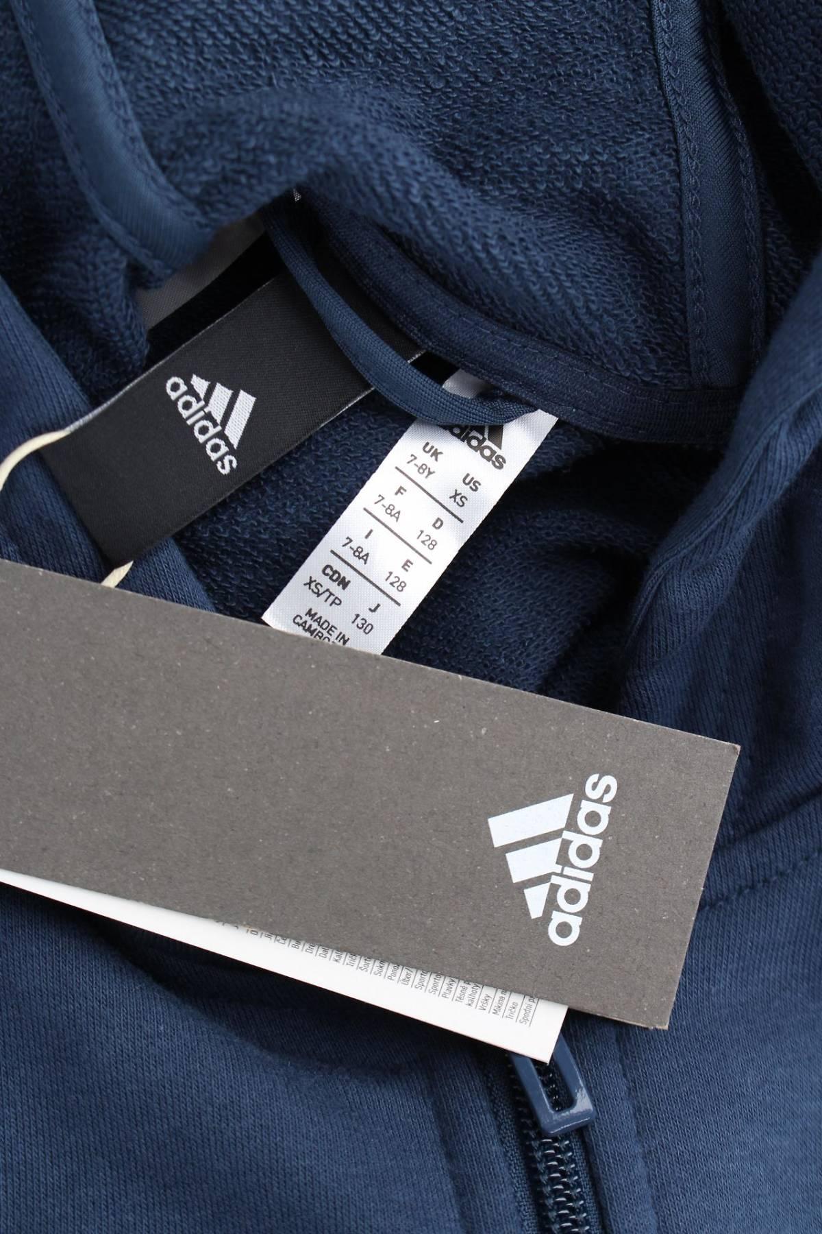 Детско горнище Adidas3
