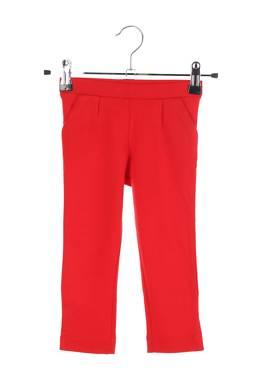 Детски панталон Twinset Simona Barbieri1