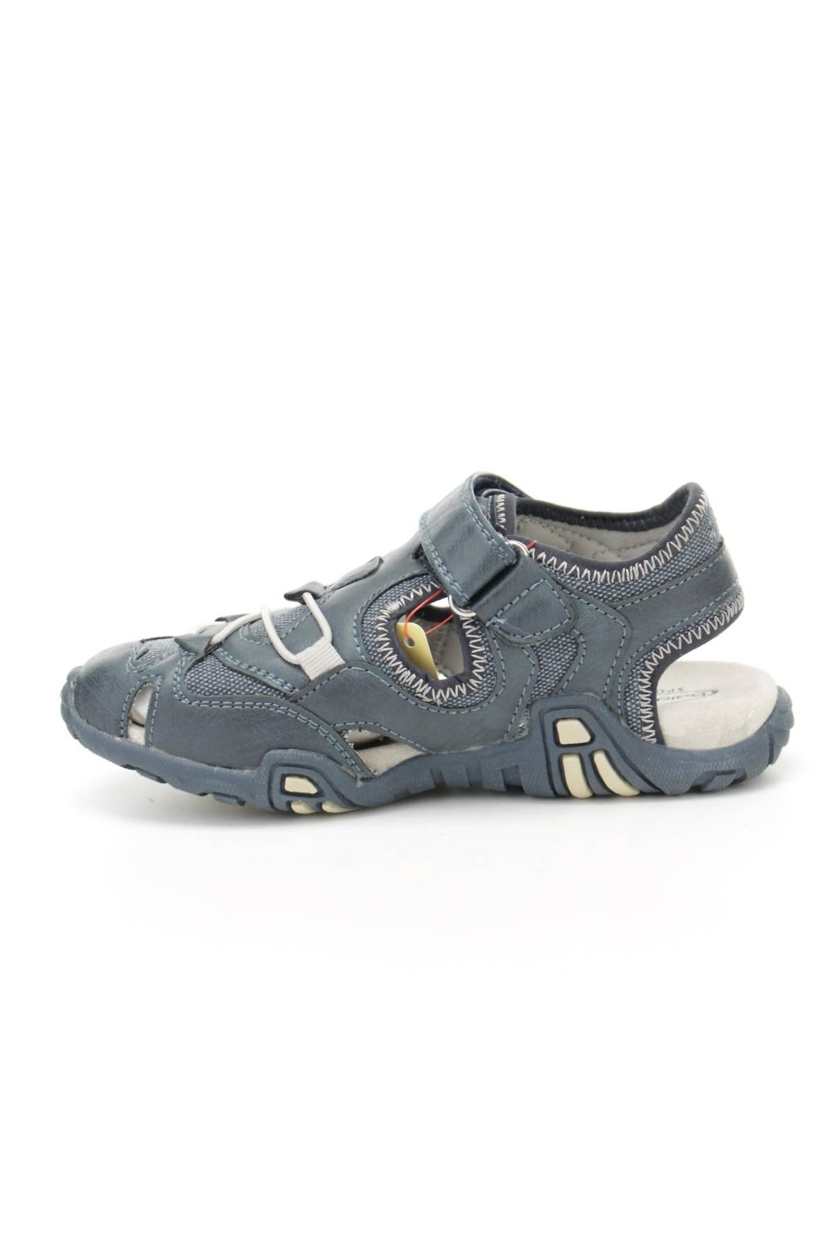 Детски сандали Balducci2