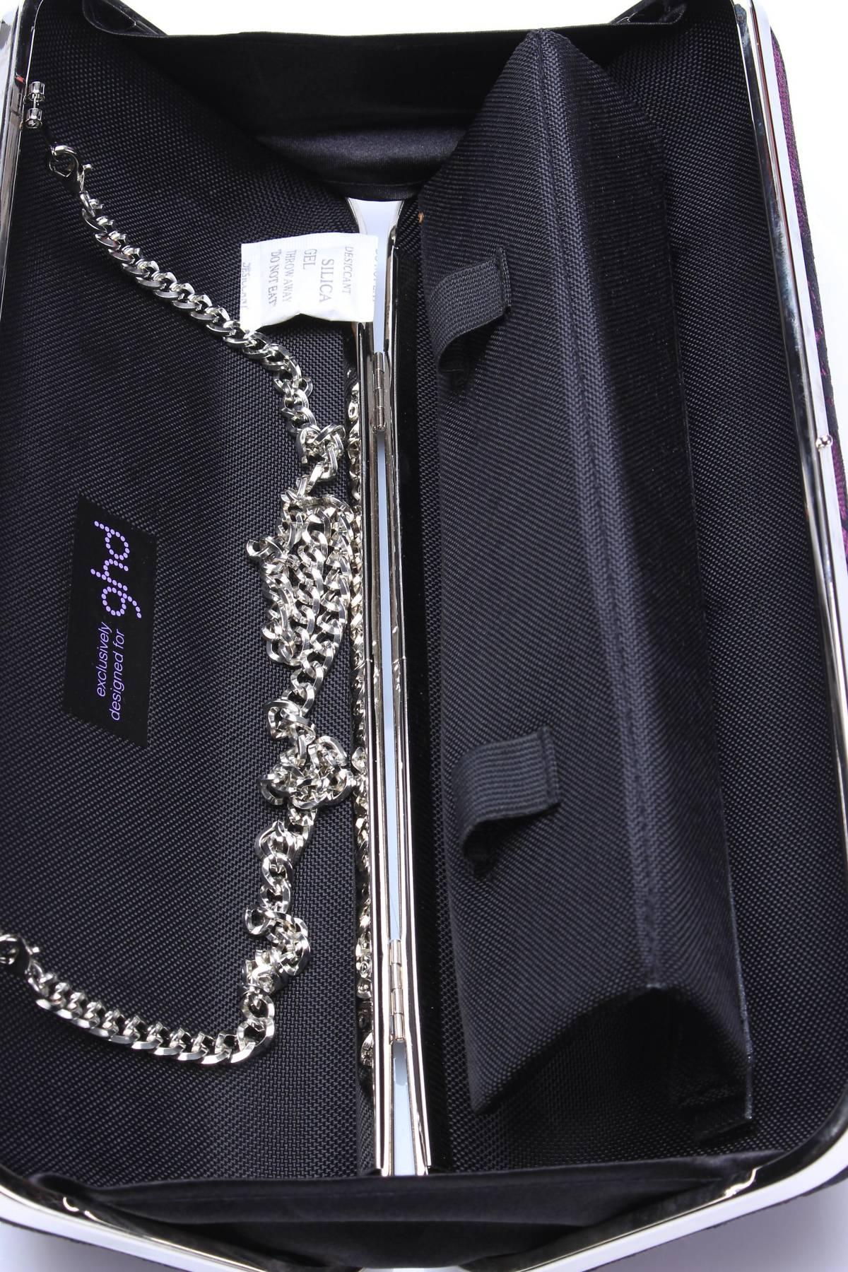 Чанта 5