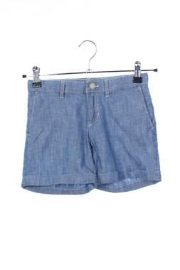 Детски къс панталон GAP Kids1