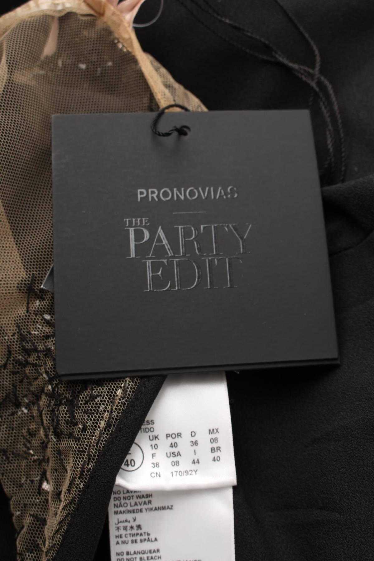 Официална рокля Pronovias3