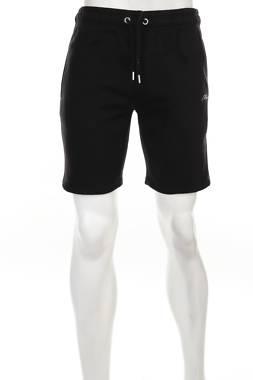 Мъжки къс панталон Boohoo1