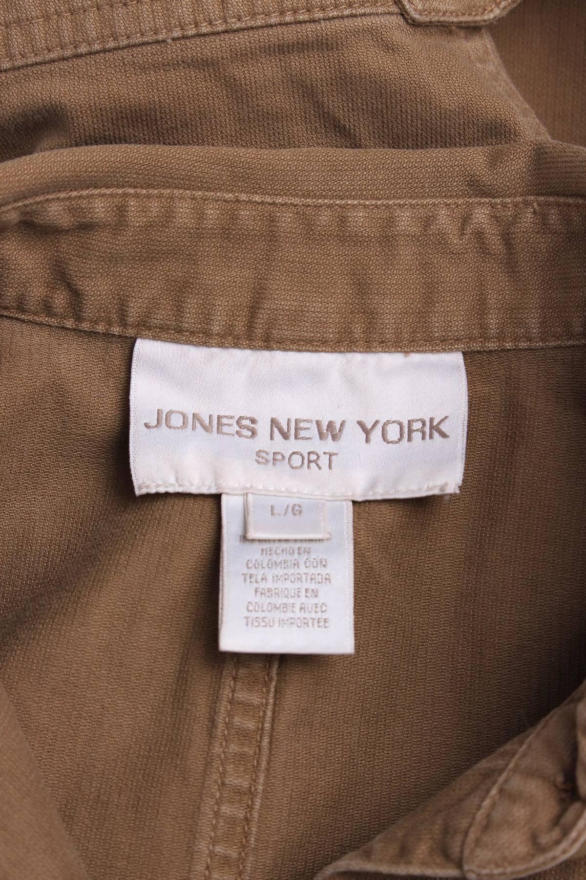 Дамско яке Jones New York2