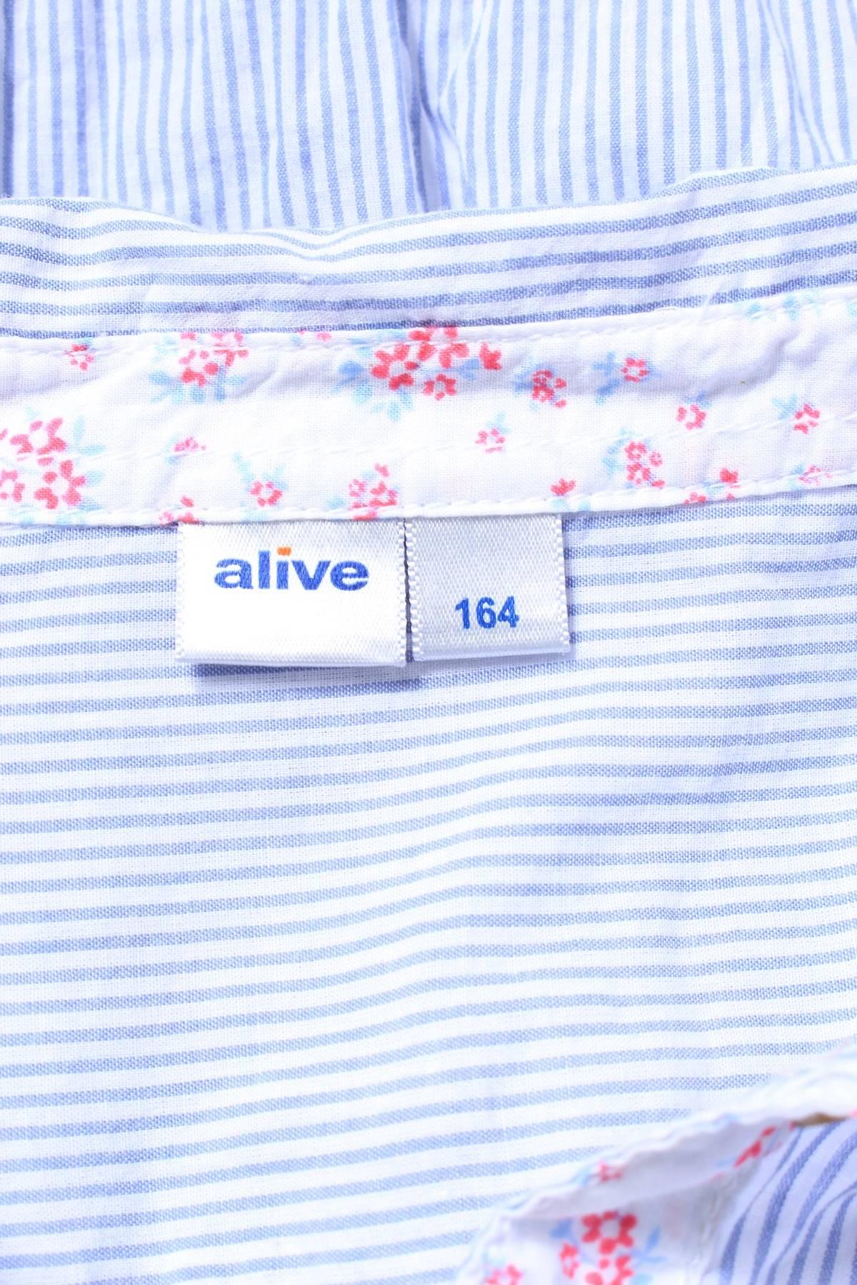 Детска туника Alive3