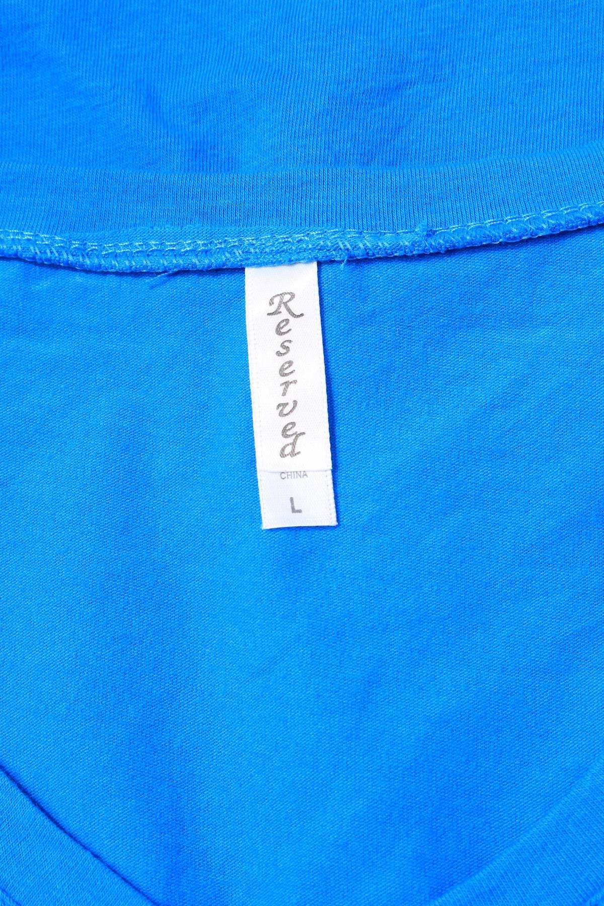 Детска тениска Reserved2