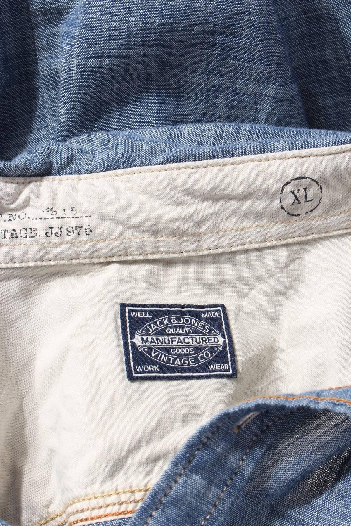 Мъжка риза Jack & Jones1