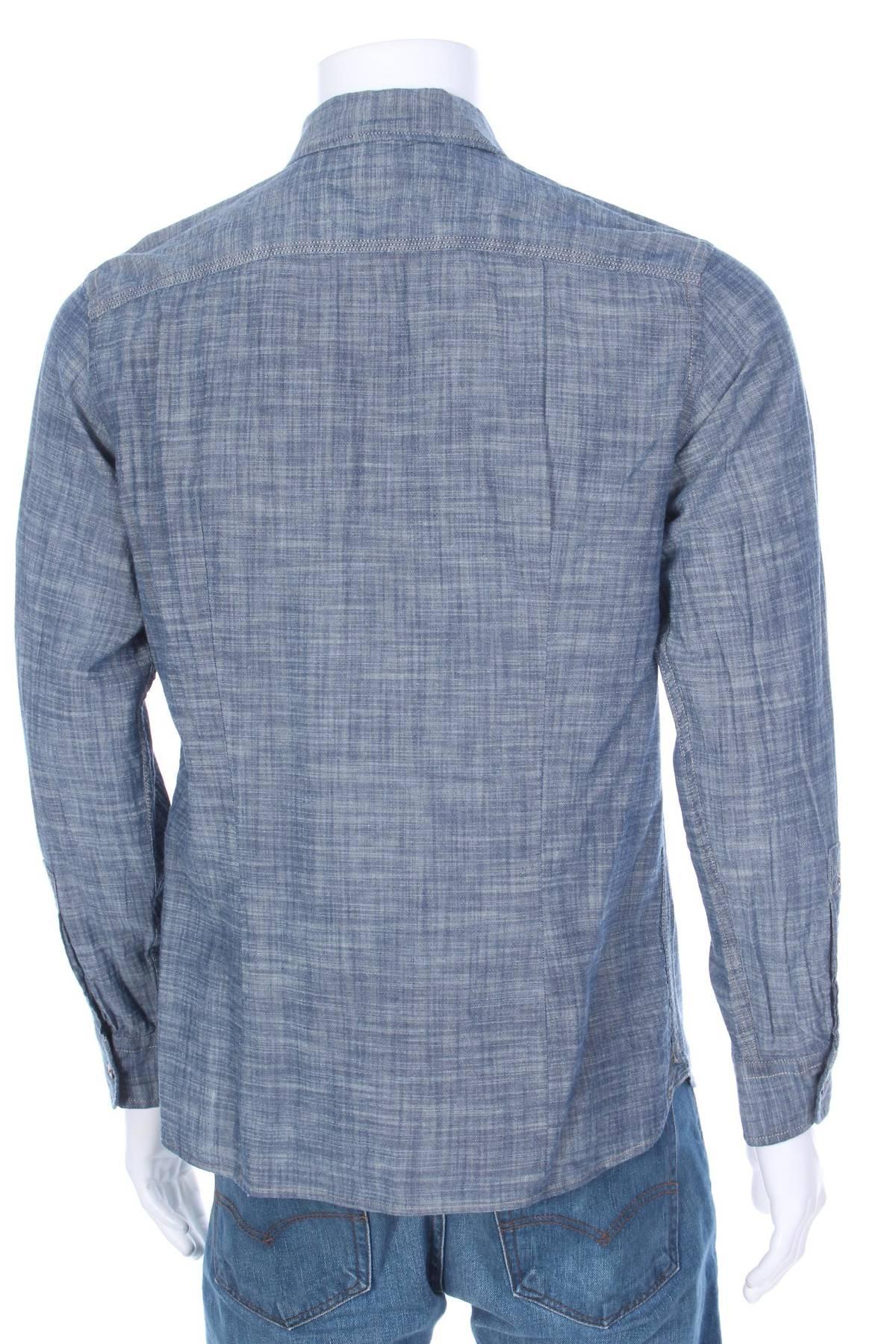 Мъжка риза Jack & Jones3