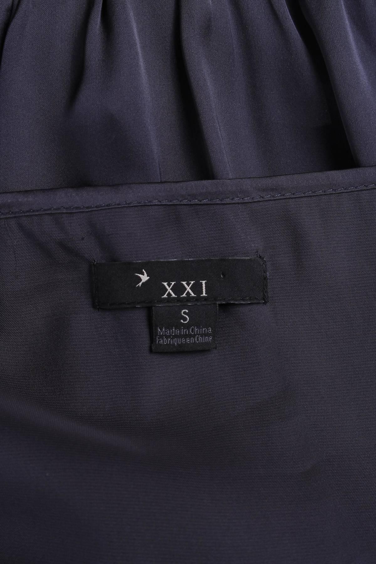 Дамска блуза XXI2
