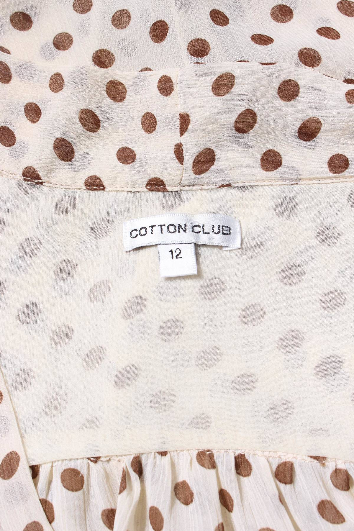 Дамска риза Cotton Club2