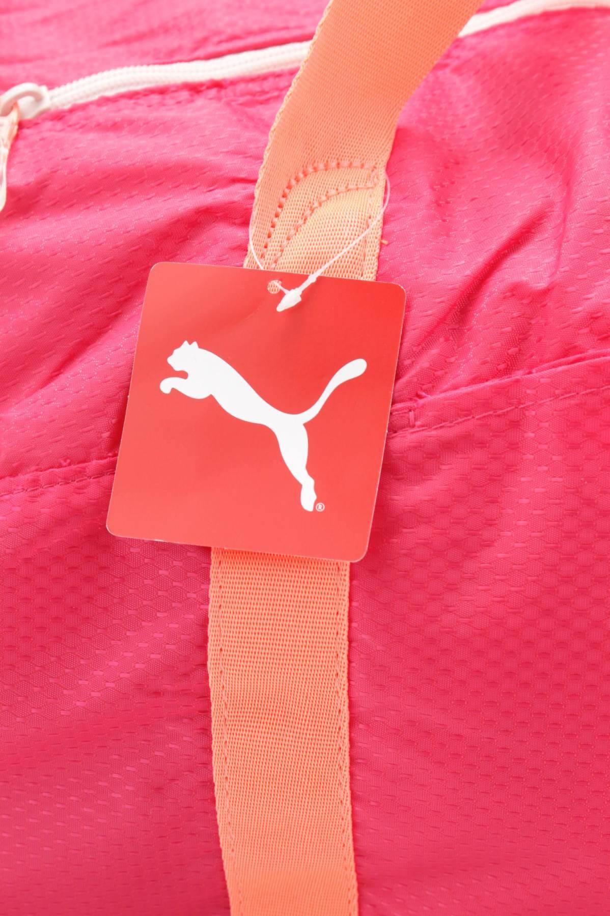 Спортен сак Puma3