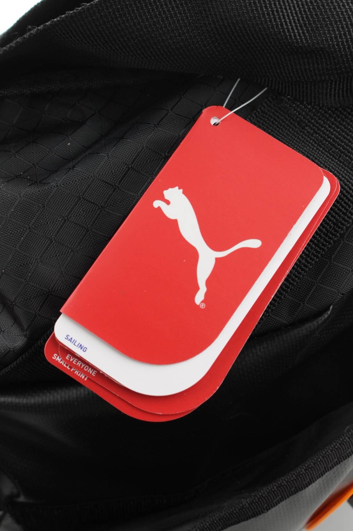 Чанта Puma3