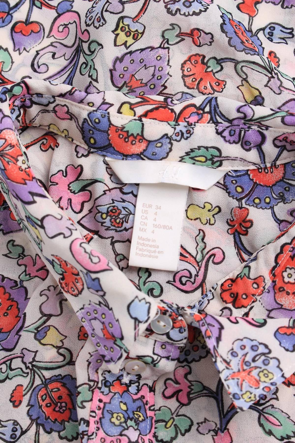 Дамска риза H&M3