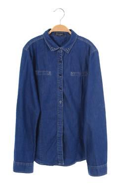 Детска риза Bossini1