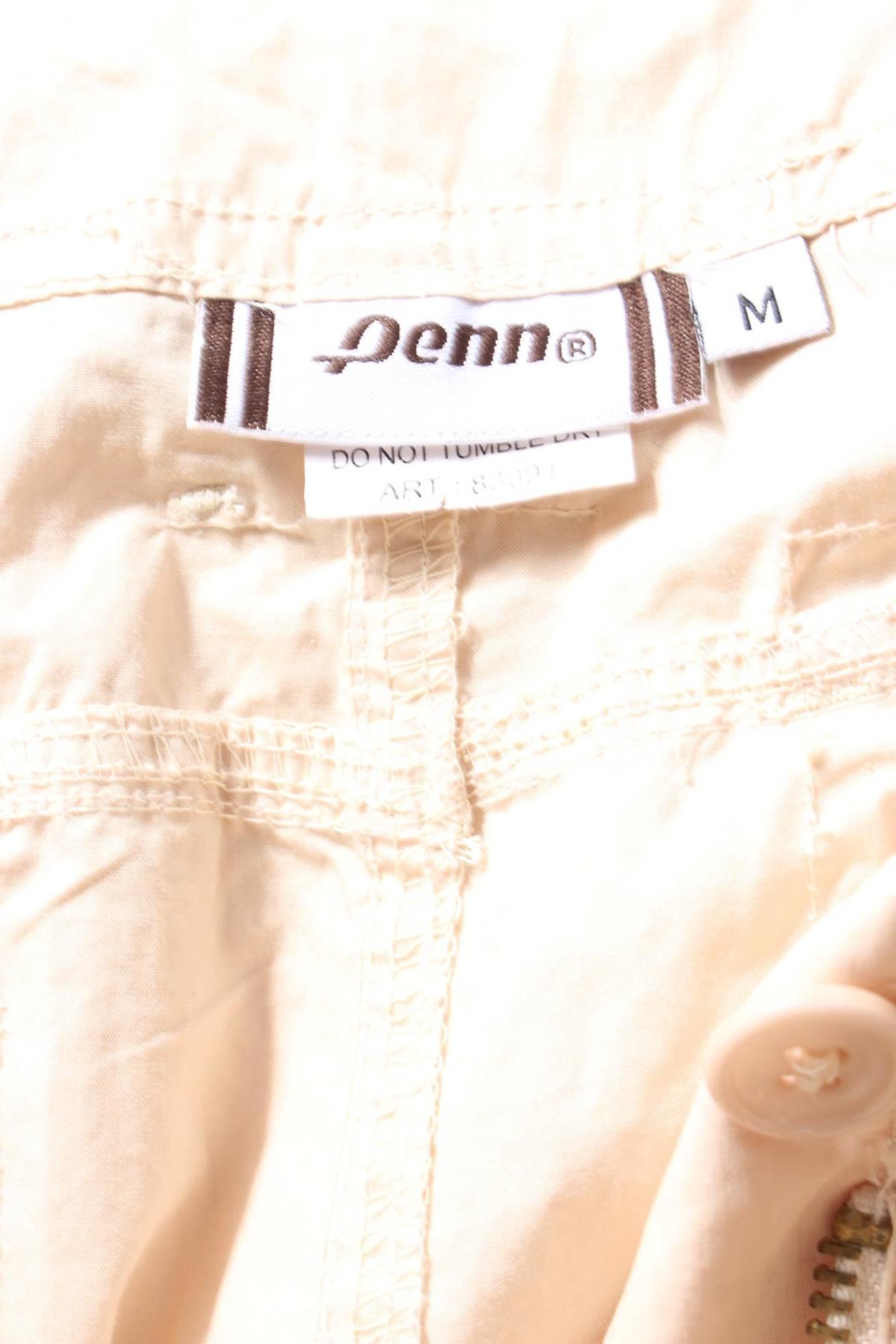Дамски спортен панталон 3